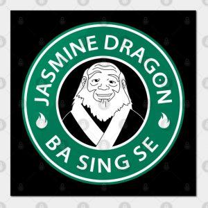 The Jasmine Dragon Uncle Iroh Avatar